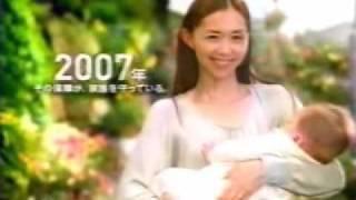 Repeat youtube video 2004年CM集(1)