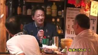 歌手【小林竜也】(私をころして)歌基地ショー