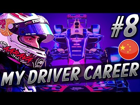 SHOCK RESULTS & ENGINE FAILURES! - F1 MyDriver CAREER S4 PART 8: CHINA