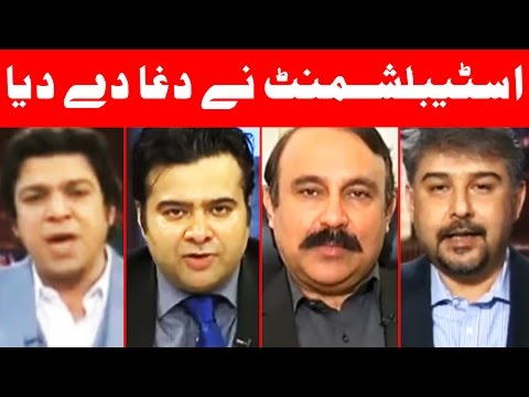On The Front with Kamran Shahid - 8 March 2017 | Dunya News