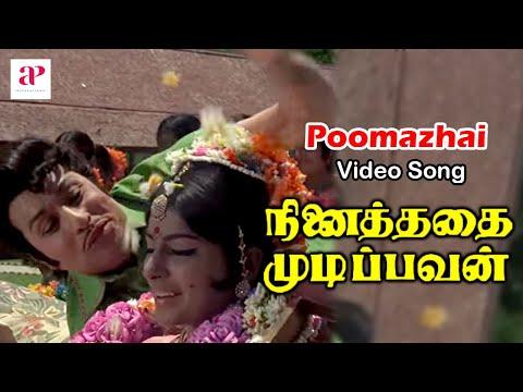 Ninaithathai Mudippavan-Thaane Thaane Song
