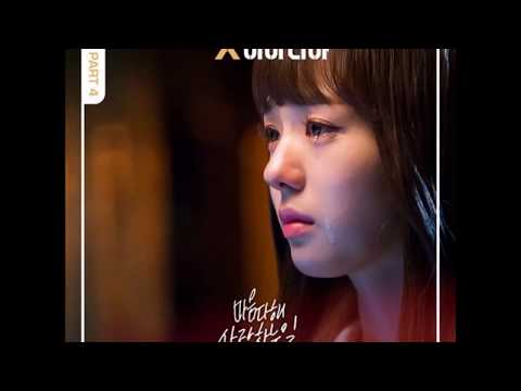 I Am Not A Robot OST [Tagalog] Juniel - Here I Stand 여기 서 있어 | by Jeric