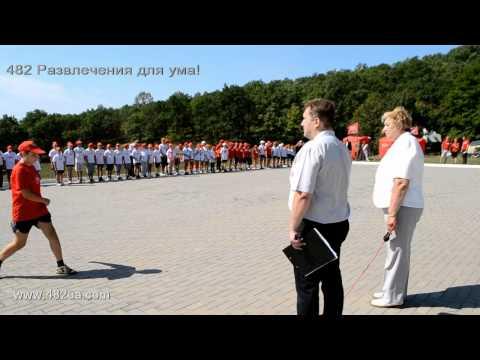 Зарница, Общее построение, высота Маршала Конева