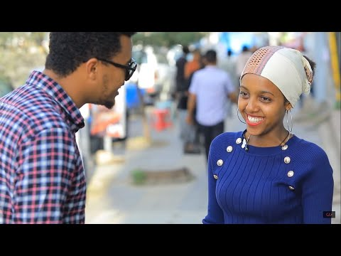 ወንድ ልጅ ከነቃጭሉ ተወለደ ካልን ለሴት ልጅ..? | አስቂኝ የመንገድላይ ጥያቄና መልሶች - Addis Chewata StreetQuiz from YouTube · Duration:  17 minutes 35 seconds
