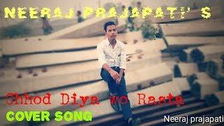 Chhod diya | Arijit singh | baazar movie | Neeraj prajapati