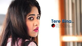 Tere Bina | Sad Romantic School Love Story | Latest Hindi Song 2019 | Valentine Day Special | Ajeet