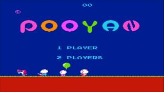 Pooyan (NES) Music -  Stage 01