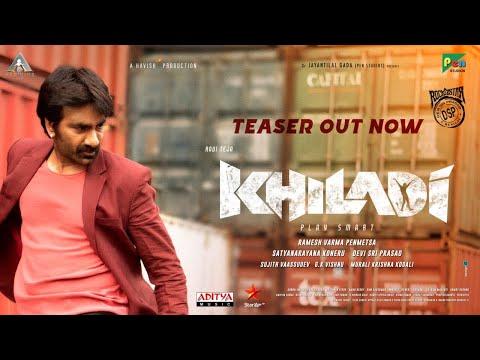 #Khiladi Movie Teaser | Ravi Teja, Meenakshi Chaudhary | Dimple Hayathi | Ramesh Varma | DSP