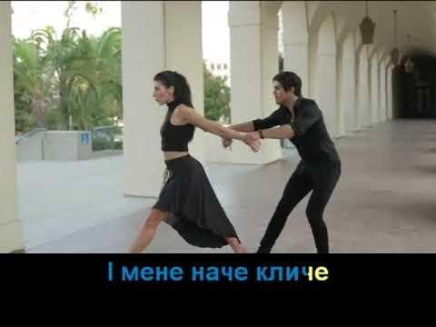 Клип Олег Скрипка - Усміх твій таємничий