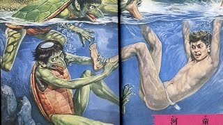 Video Gojin Ishihara: Macabre Children's Book Illustrations download MP3, 3GP, MP4, WEBM, AVI, FLV Oktober 2018
