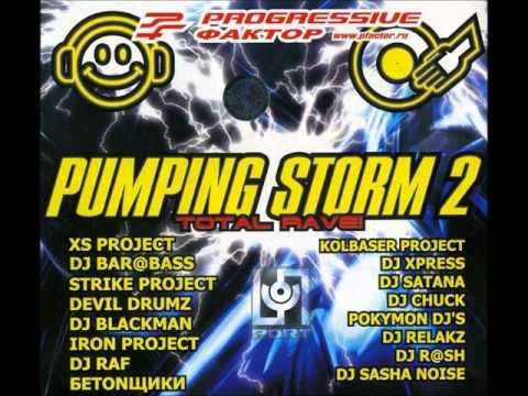 Pumping Storm 2