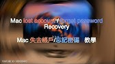 Unlock MacBook EFI No chip removal 解锁MacBook固件密码 - YouTube