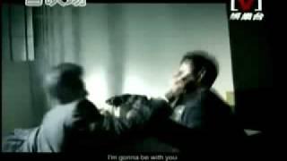 潘瑋柏& Akon 《Be With U 》MV.