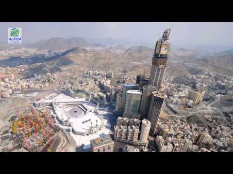 सऊदी अरब के रोचक तथ्य और जानकारी //amazing facts about saudi arabiya in hindi