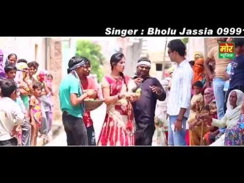 Superhit New Haryanvi Song || Aam Dasheri || Anshu Rana & Kirpal Hooda || Mor Haryanvi