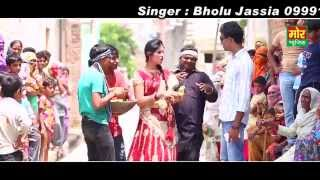 Superhit New Song    Aam Dasheri    Anshu Rana & Kirpal Hooda    Mor Music