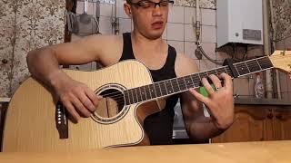 Рем Дигга - К тебе на гитаре + разбор песни