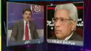 Misyaar Nikah in Wahabisiam on Express News (2).flv