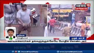 Group clash erupts during Vinayagar idol procession in Chennai