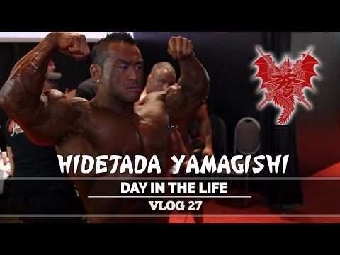 Hidetada Yamagishi - Day In The Life - Vlog 27