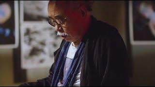 【Documentary】小米·大艺术家 荒木经惟(上):写真狂人的情与爱 Artists - Nobuyoshi Araki Part 1