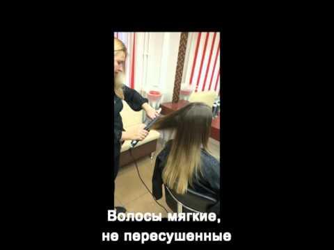 Какой выпрямитель волос купить отзывы - YouTube