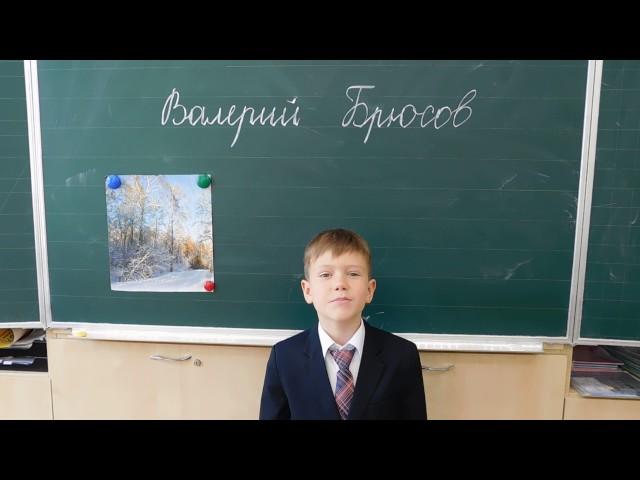 Изображение предпросмотра прочтения – ЗахарКравченко читает произведение «Первый снег (Серебро, огонь и блёстки…)» В.Я.Брюсова