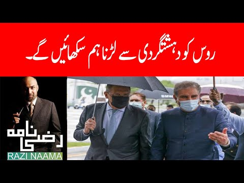 Russia Foreign Minister in Pakistan. | Razi Naama | Rizwan Razi