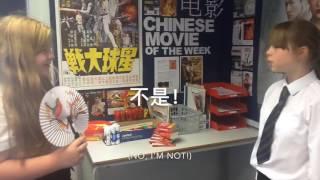 CCTV Chinese! - Conversation 2