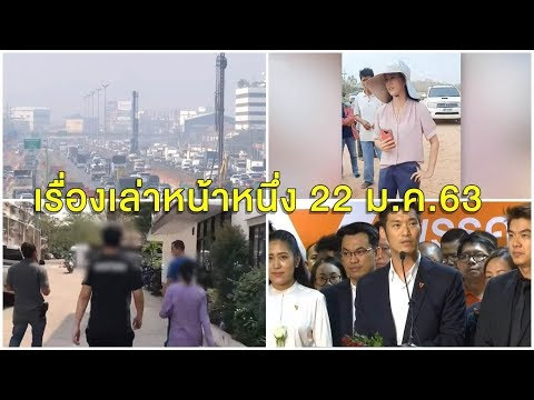 'บอย ปกรณ์' ลงทุนหั่นผมสั้นฟิตติ้งละครดราม่า แอคชั่น 'บาปอยุติธรรม' ประกบ 'จีน่า ญีนา' - วันที่ 22 Jan 2020