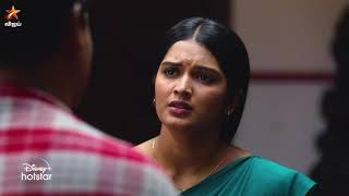 Kaatrin Mozhi Promo-Vijay tv Serial
