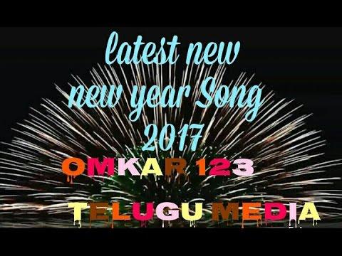 Latest New New year telugu RAP Image Song 2017Shiva saiOmkar 123 telugu media