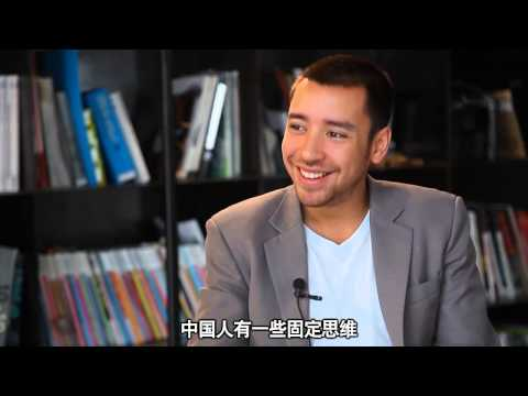 China Chats: Fashion in China