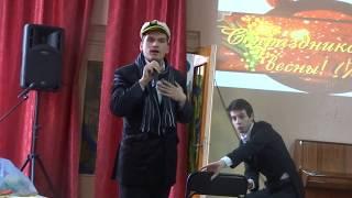 8 марта в библиотеке имени И Я  Рутмана  клуб ''Кругозор''  Город Советск