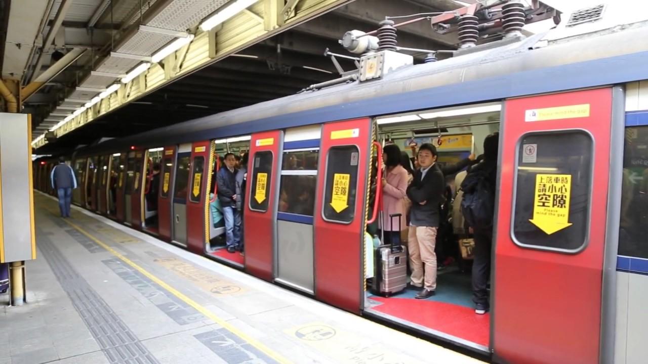 【地鐵音MAD】【MTR港鐵】港鐵巨爽 【Metro OtoMAD】【MTR】MTR is So Happy - YouTube