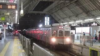 東京急行電鉄7700系 7901F 鵜の木駅入線~発車