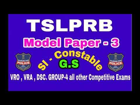 TSLPRB Model Paper 3 || Si Constable mains prilims