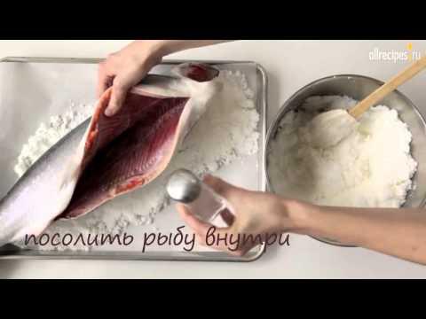 Рыба в духовке целиком