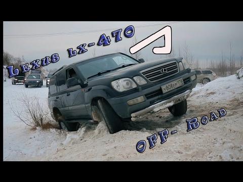 Off- Road Lexus LX470  с Academeg