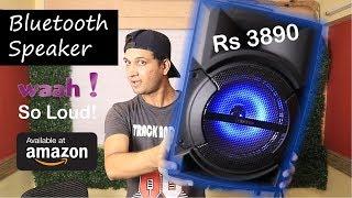 Aisen Bluetooth Music System - Best Bluetooth Speaker under Rs.4000 in Hindi 🔊 BASE TEST | Karaoke
