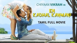 En Kadhal Kanmani - Tamil Full Movie | Iru Mugan Vikram | Tamil Super Hit Movie