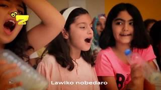 Zarok TV - KELEŞO زارۆک تی ڤی / کەلەشۆ