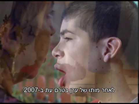 TNL in Jerusalem #50 - Oath of a Living Legend: Doron Almog the Entebbe Hero