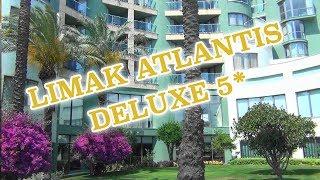 Limak Atlantis Deluxe Hotel 5* – Белек – Лучшие   отели Турции