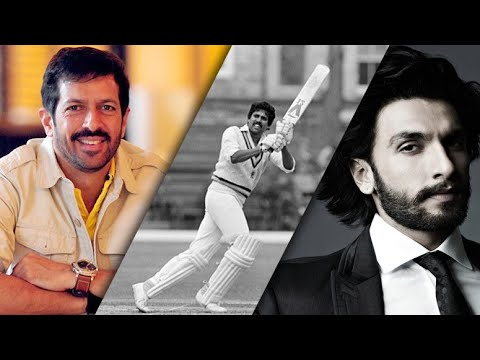 Ranveer Singh To Be Trained By Kapil Dev Himself For His Biopici❤  Titled 83 Mp3