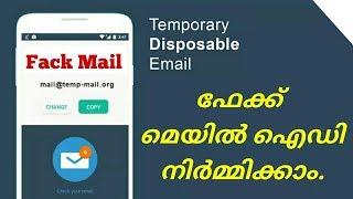 Het Maken van Nep-e-Mail-Id | Voor de E-mail Controle Malayalam Oplossing