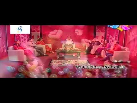 Valentine s Day Program 2014 Mosharraf Karim Jui Karim Richi Topu Riaz   his wife