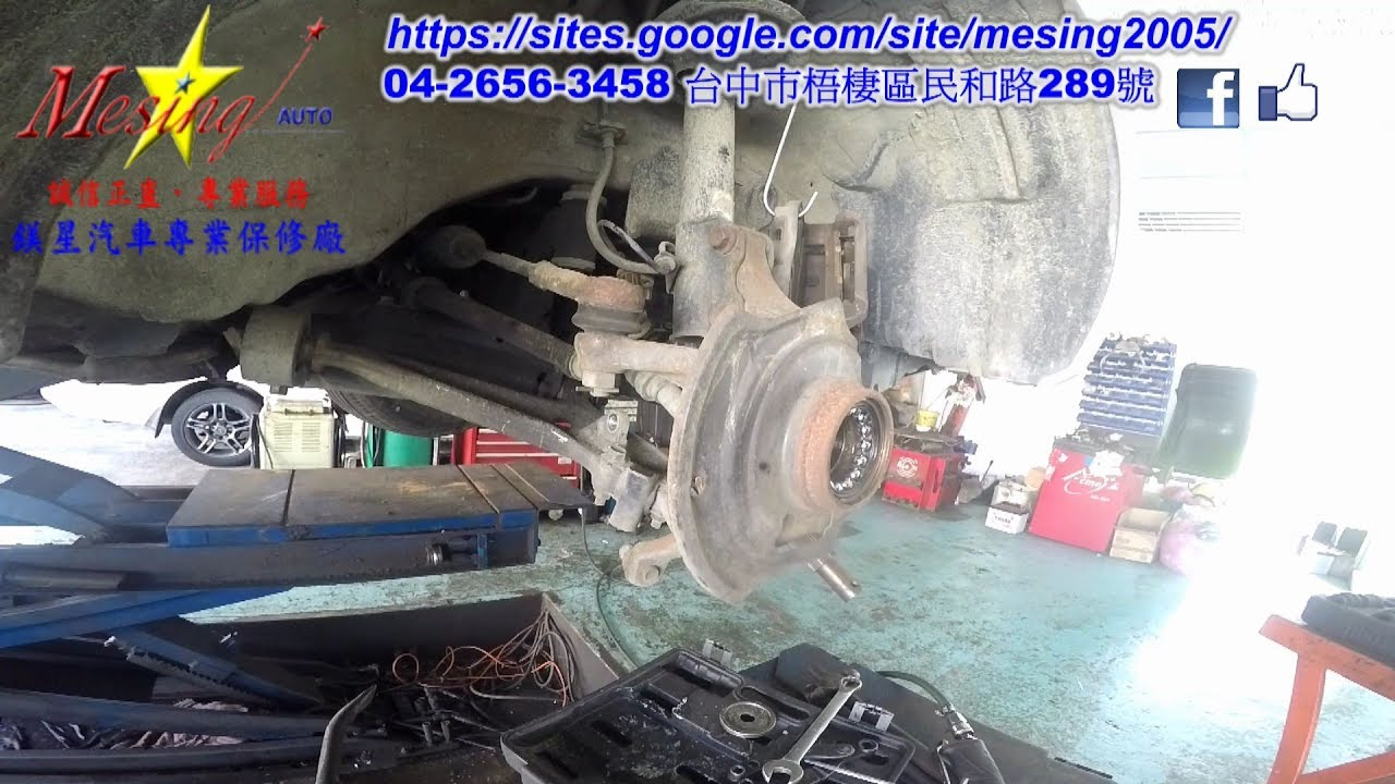 how to replace a front wheel drive axle bearing nissan x