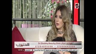الطبيب - كيفية تحسين الشعر بعد الولادة  .. مع د/انجي العزازي