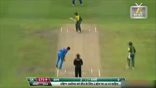पहले टी20 में भारत ने दक्षिण अफ्रीका को 28 रन से हराया.